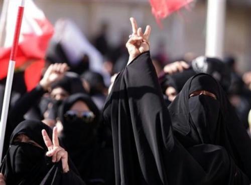 Bahrein protestors 2011