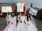 Chinese feminists protesting against domestic violence in blood spattered bridal gowns