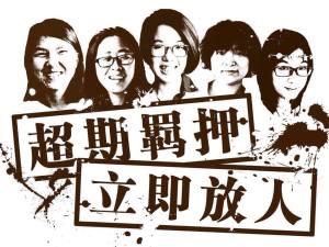 five feminists